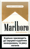 Lambert Butler menthol gold cigarettes online