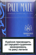 Pall Mall Nanokings Blue