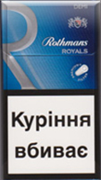 Rothmans Demi Royals Silver